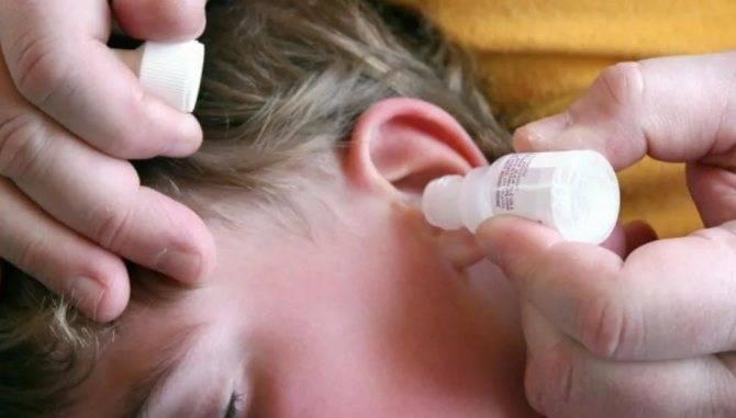 Ухо болит и температура у ребенка что