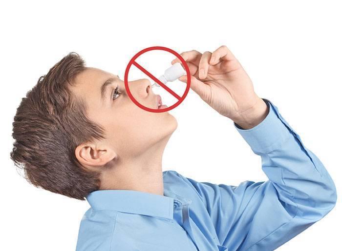 Привыкание к каплям в нос