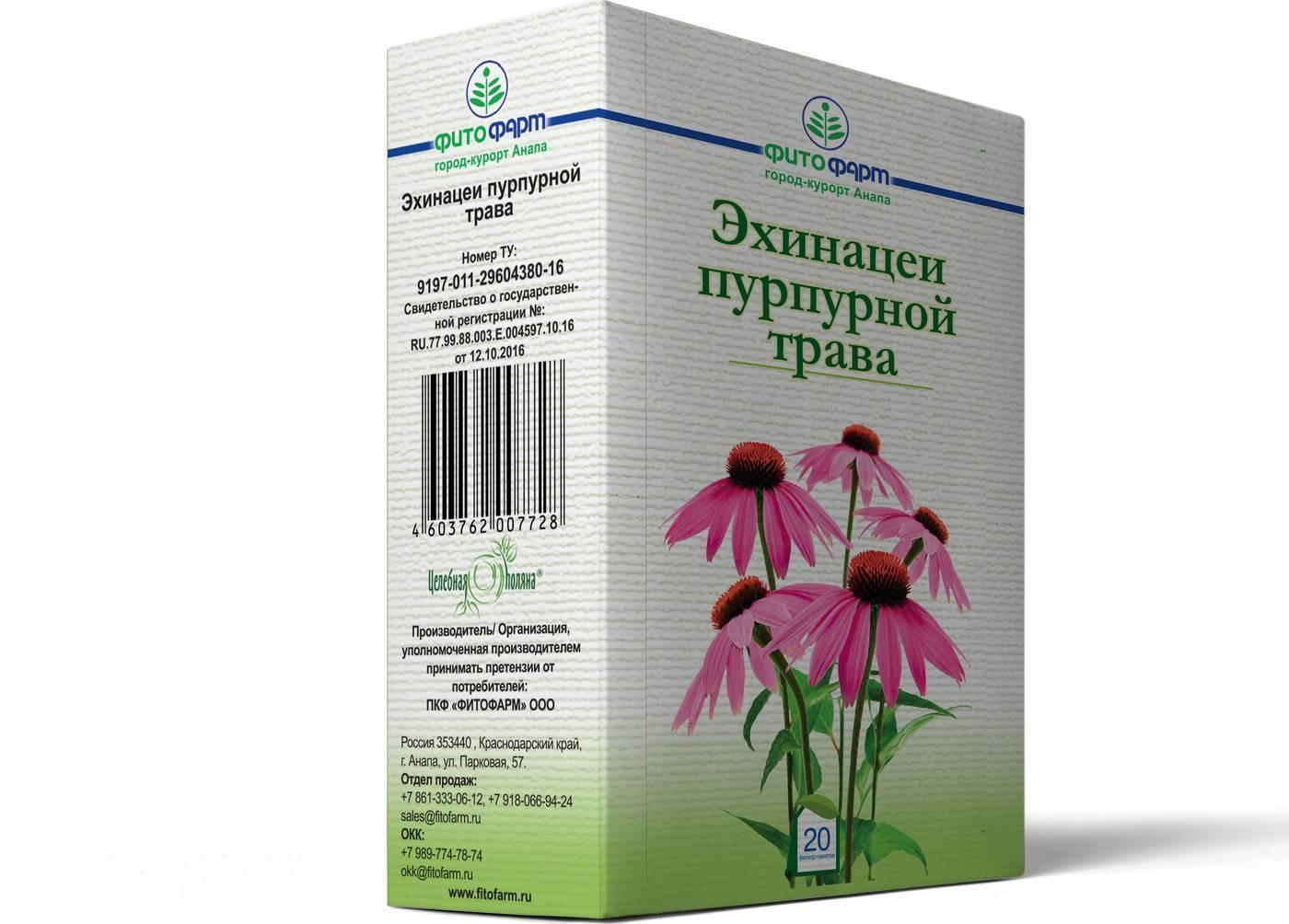 травы от цистита у женщин быстрое лечение