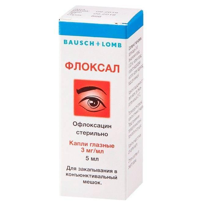 Обзор глазных капель для лечения разных типов конъюнктивитов
