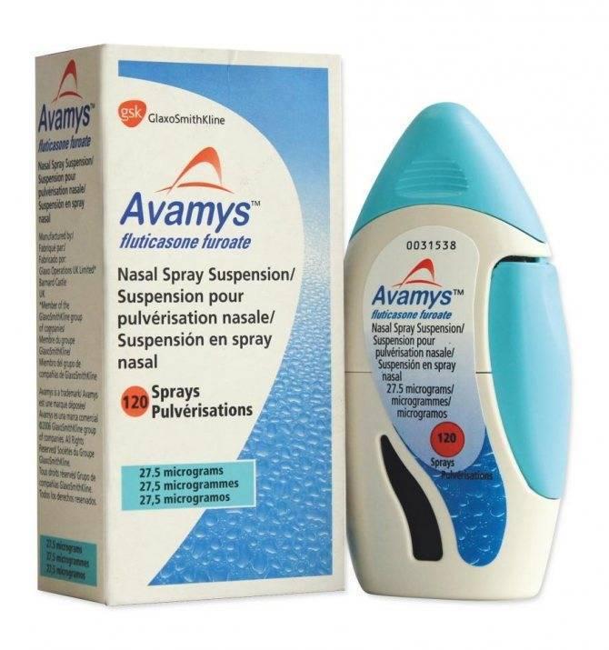 спрей для носа при аллергическом рините