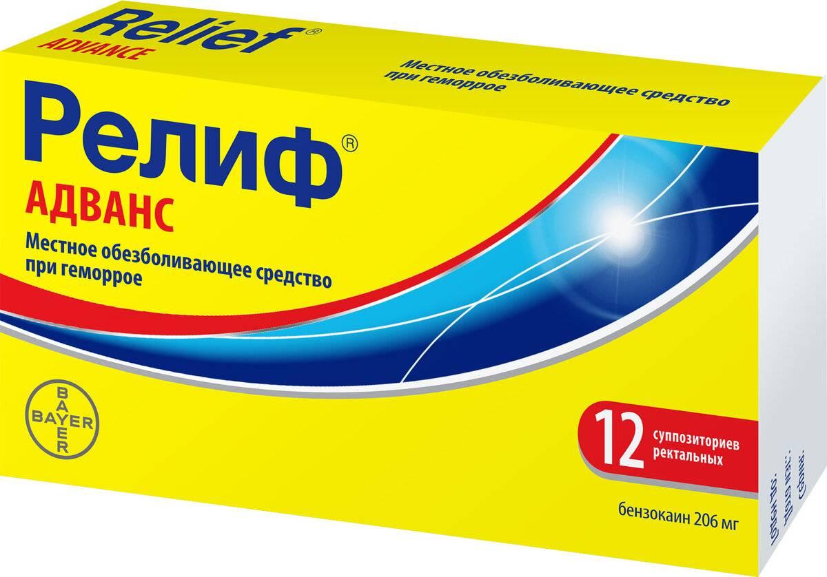лечение геморроя при беременности препараты