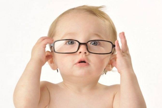 дальнозоркость у детей 1 года