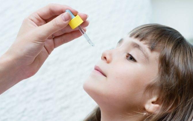 Капли в нос с антибиотиком для детей: детские препараты для детей до года, спреи