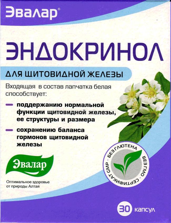 таблетки с йодом для щитовидной железы