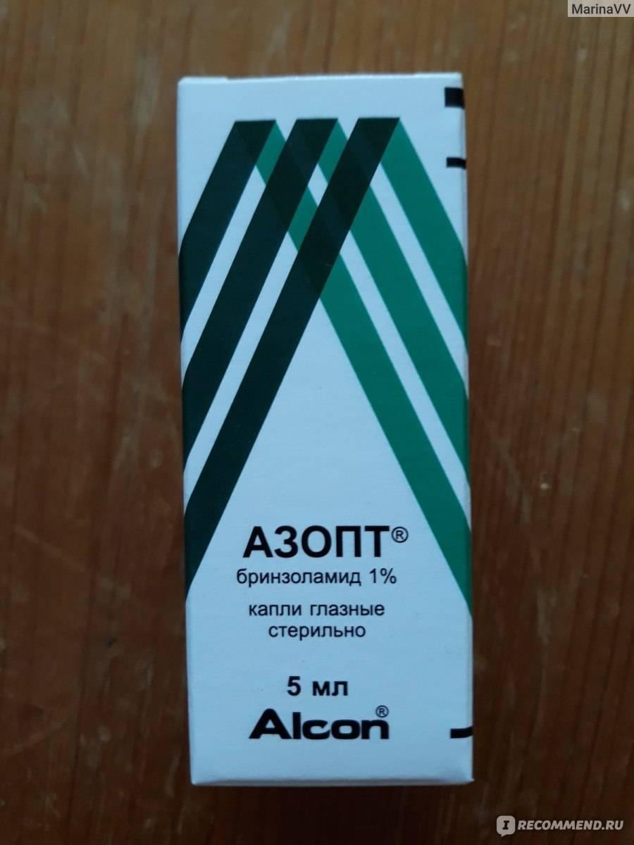Глазные капли азопт: инструкция по применению, цена, аналоги