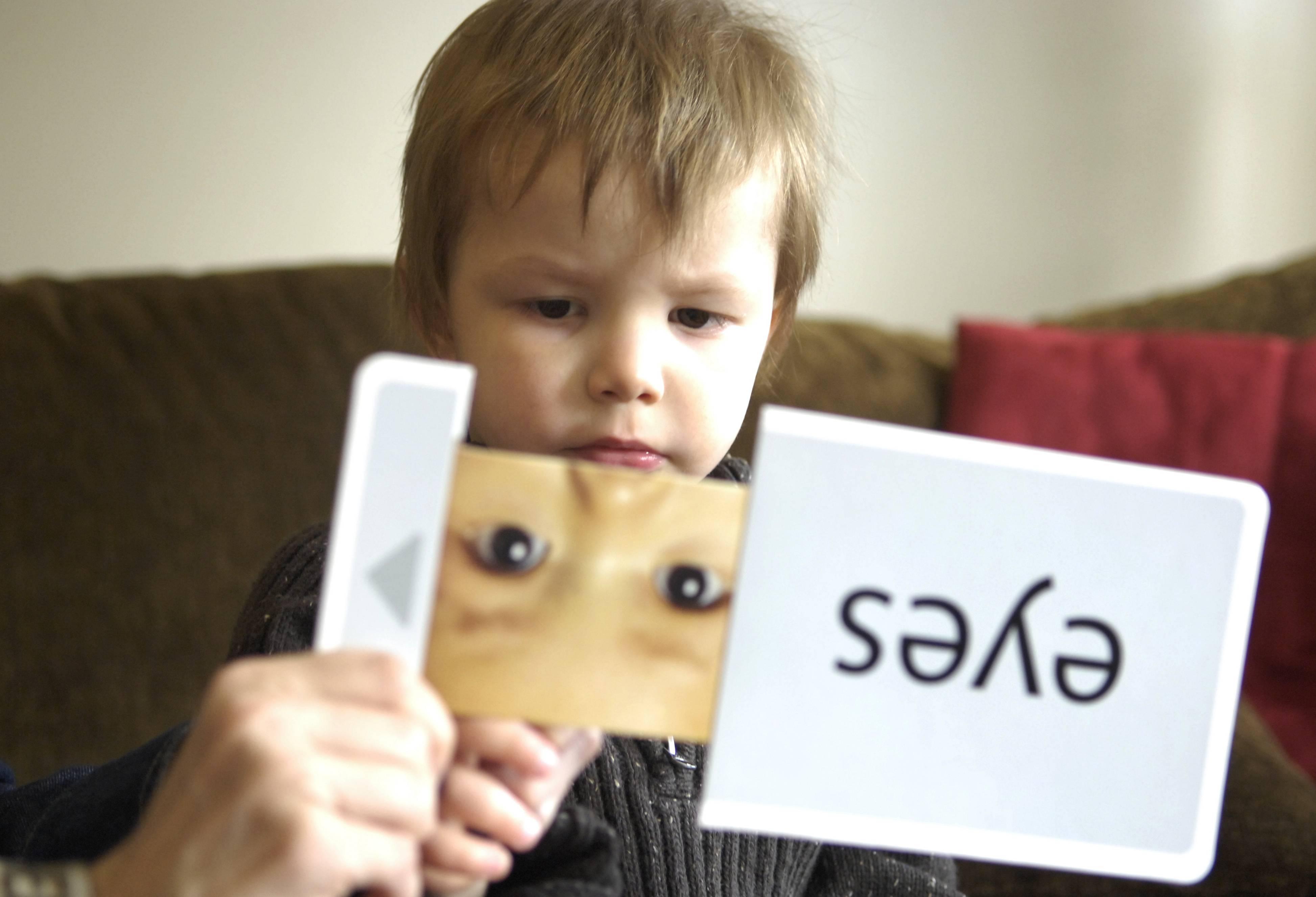 Высокофункциональный аутизм - вики