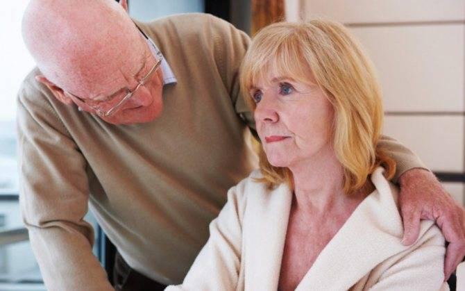 Депрессия у пожилых людей. симптомы и лечение. | домашний уют