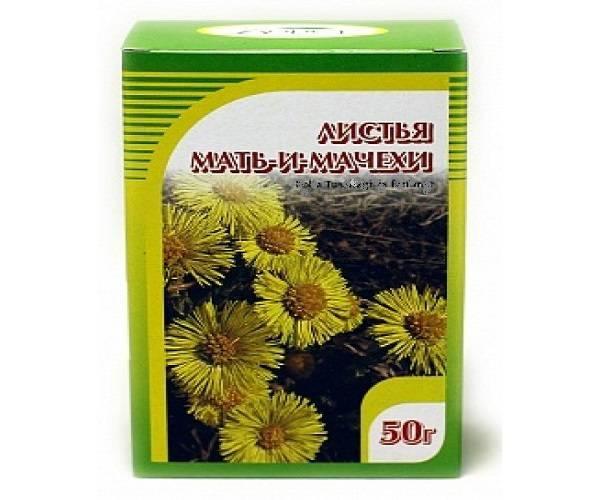 травы от кашля для детей 2 лет