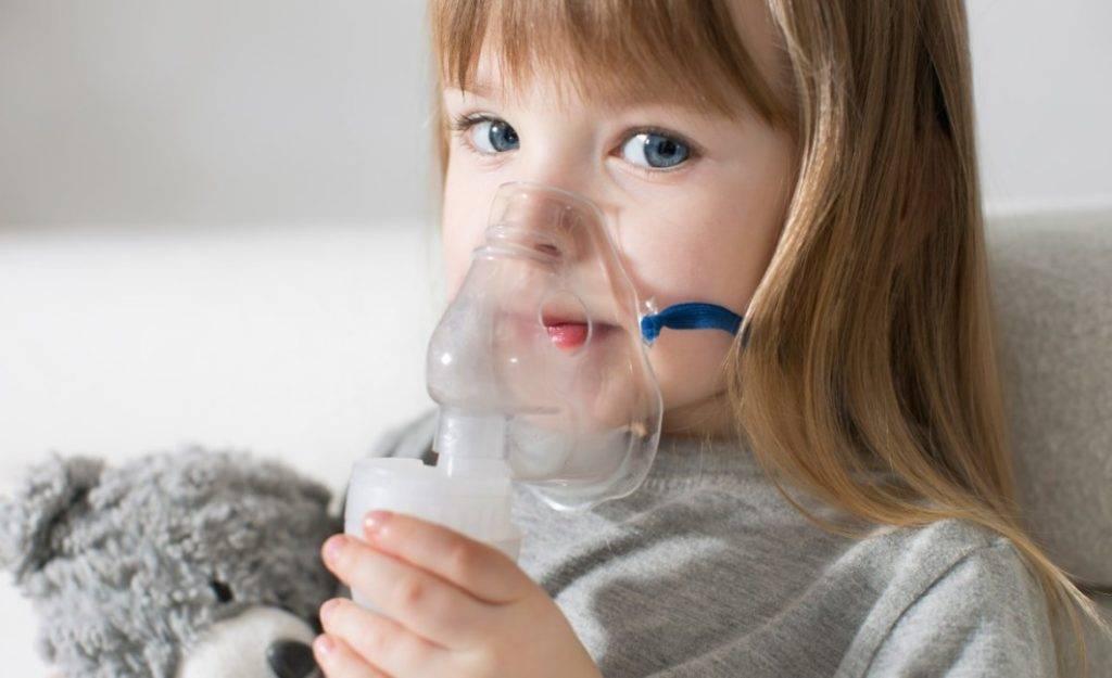 Как сделать раствор для ингаляций при кашле: используем небулайзер и подручные средства