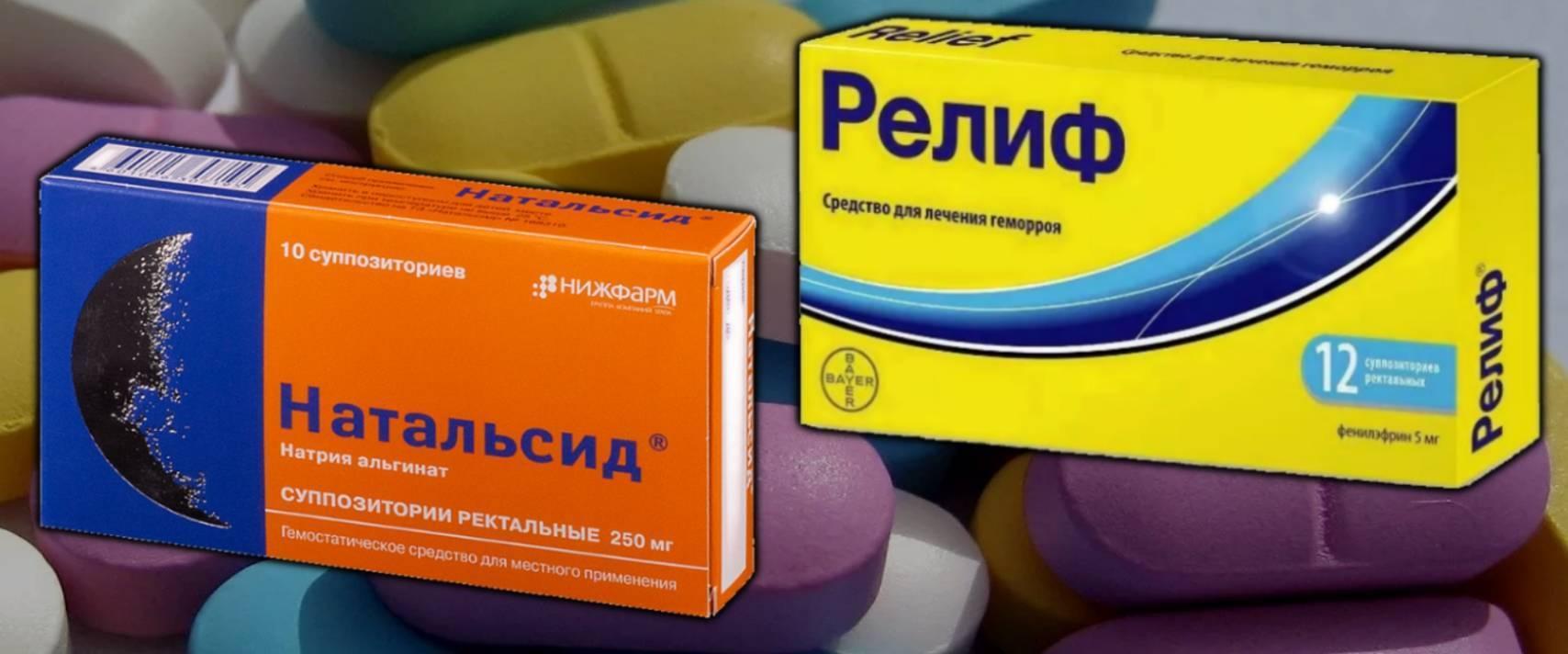 Какие антибиотики применяются при лечении геморроя