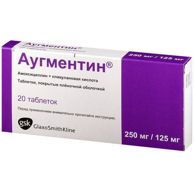 Антибиотики при ларингите: всегда ли это необходимо?