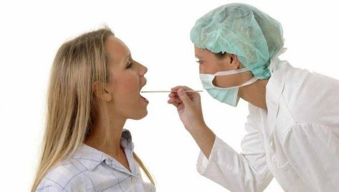 Сколько длится температура при боли в горле