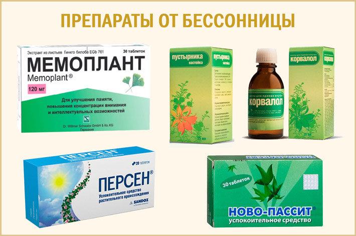 Выбираем препарат от бессонницы