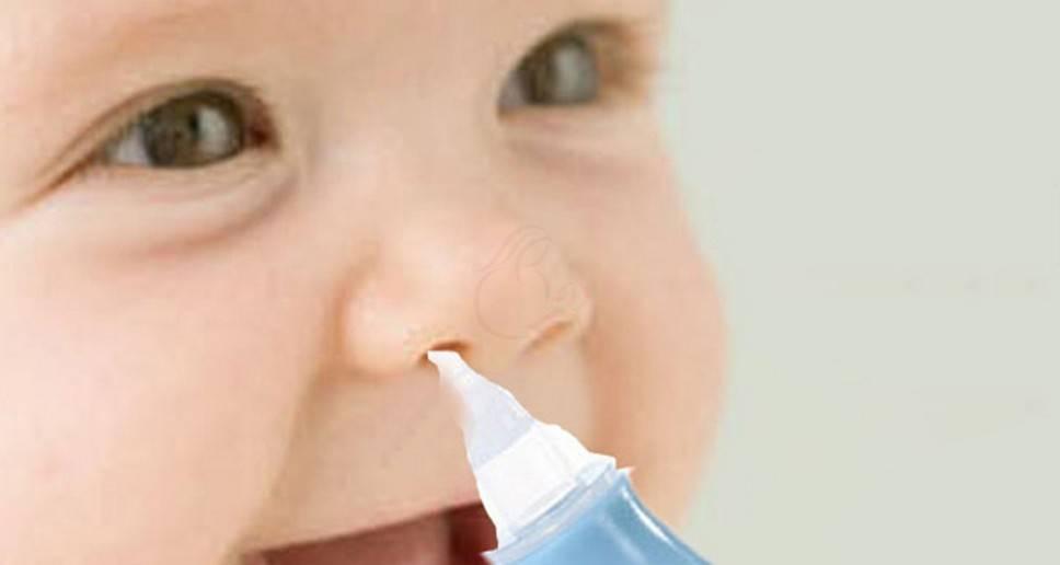 заложен нос и температура