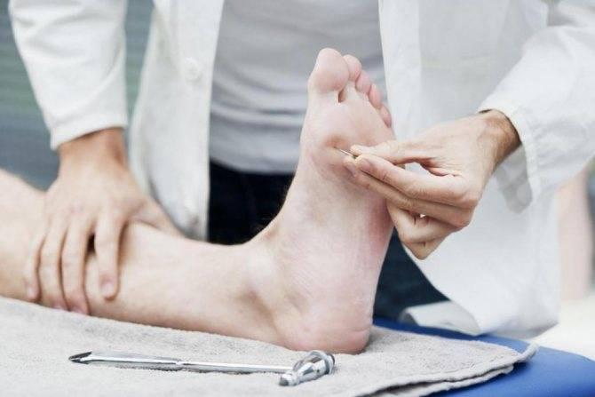 Полинейропатия нижних конечностей симптомы лечение прогноз