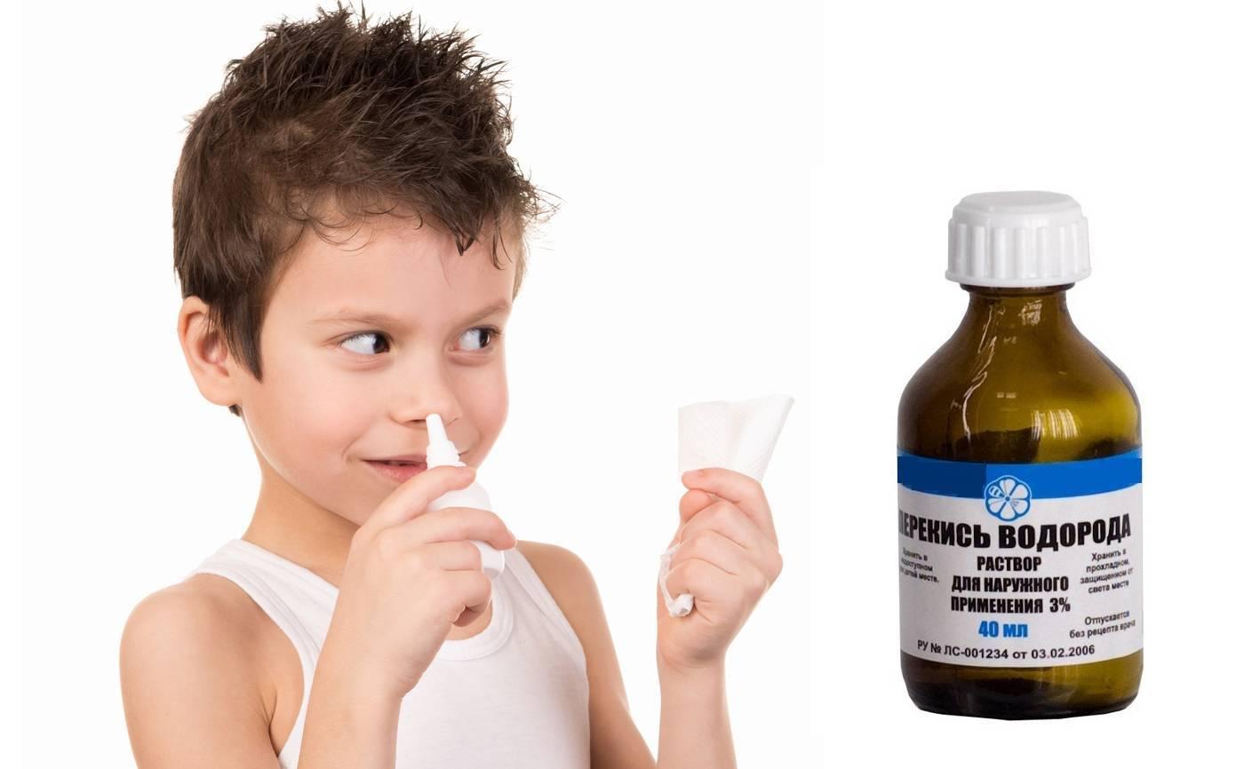 промывать нос перекисью водорода детям