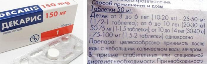 Можно ли беременным женщинам таблетки при лечении от глистов?