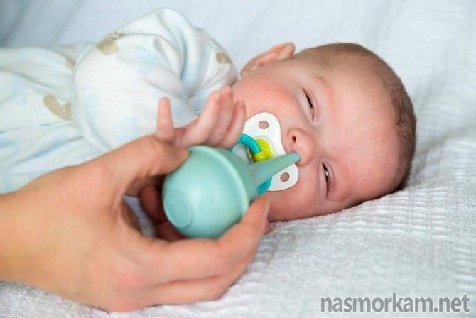 густые сопли у ребенка комаровский