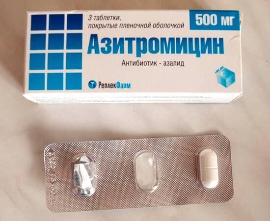 Спрей для горла с антибиотиком для детей, взрослых. названия, цены