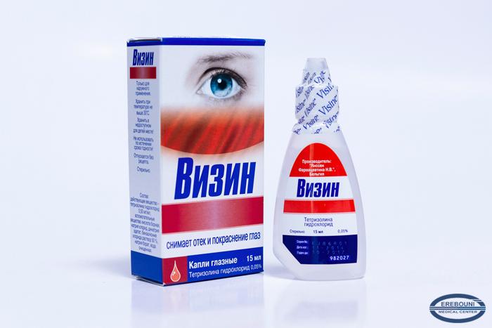 Инструкция препарата «визин»