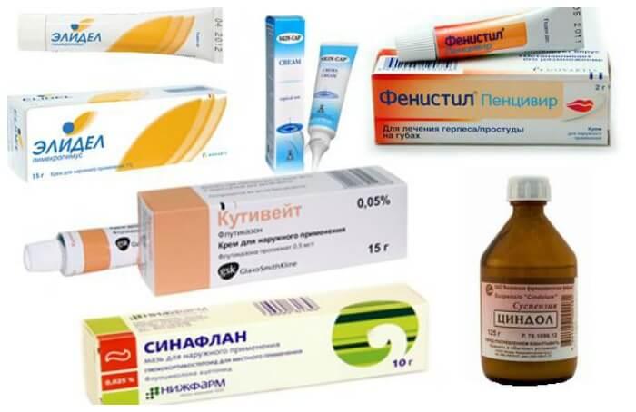 Вирус герпеса: лечение народными средствами
