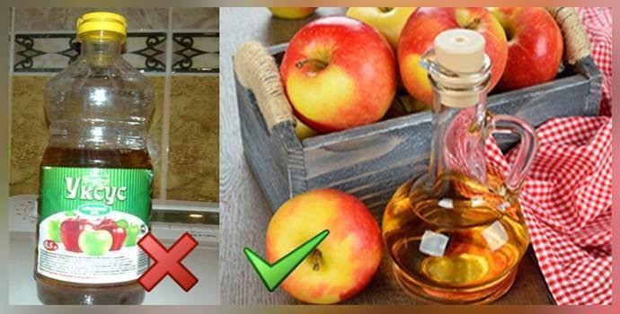псориаз яблочный уксус