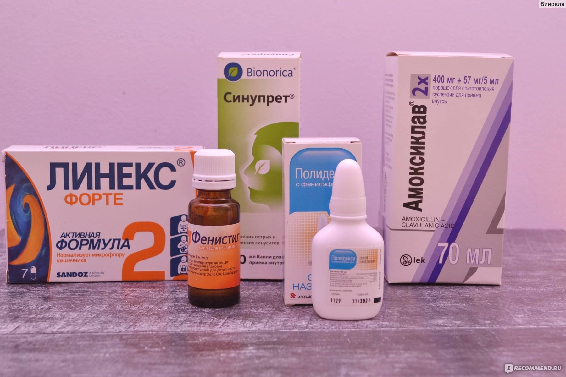 Уколы антибиотиками при гайморите — описание, рекомендации, противопоказания