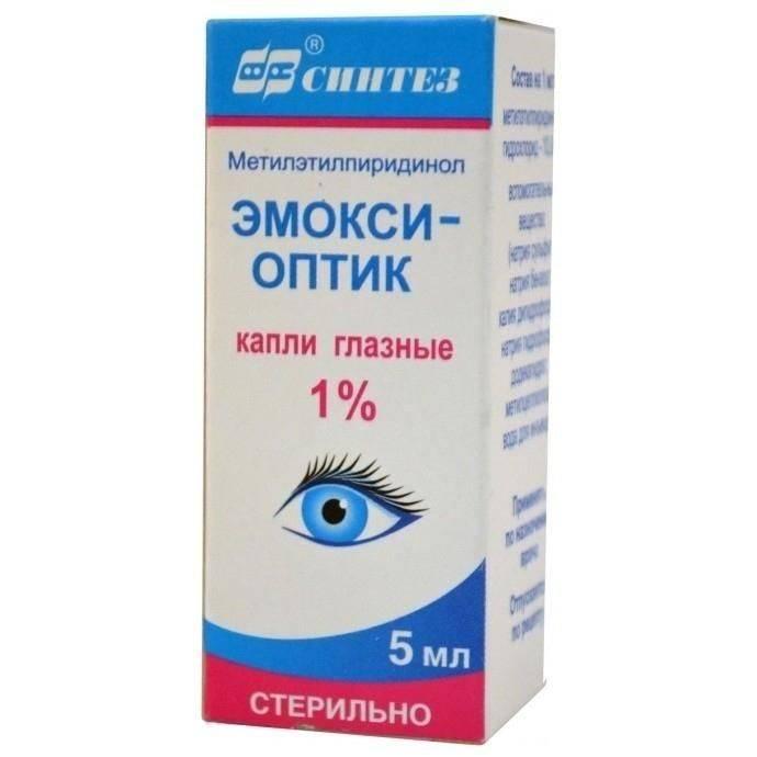 эмокси оптик глазные капли инструкция
