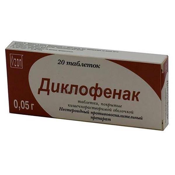от невралгии какие лекарства