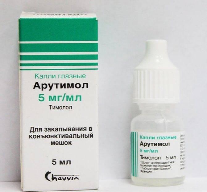 Глазное давление - симптомы и лечение. нормальное глазное давление у взрослых и детей, как снизить до нормы
