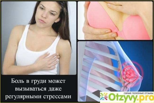 Основные причины при которых может не болеть грудь перед месячными