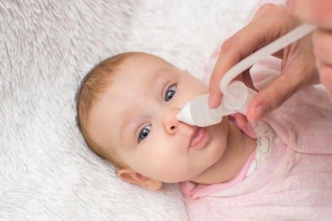 сопли у ребенка комаровский