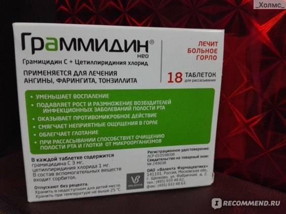 Антибиотик для детей при кашле горле и температуре