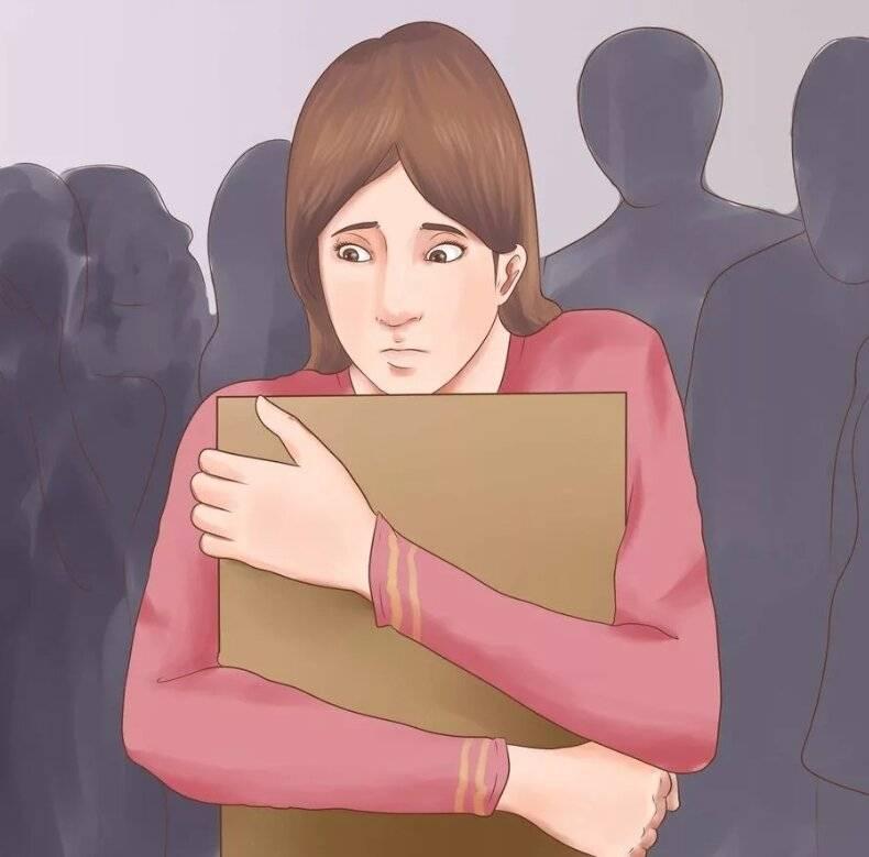 Социофобия – страх перед людьми