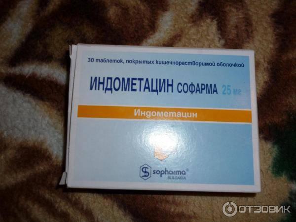 противосудорожные препараты при невралгии