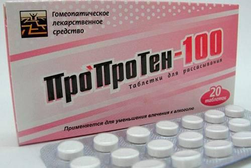 Таблетки от алкоголизма без последствий для больного