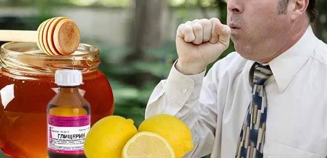 Как сделать лекарство от кашля с глицерином и лимоном