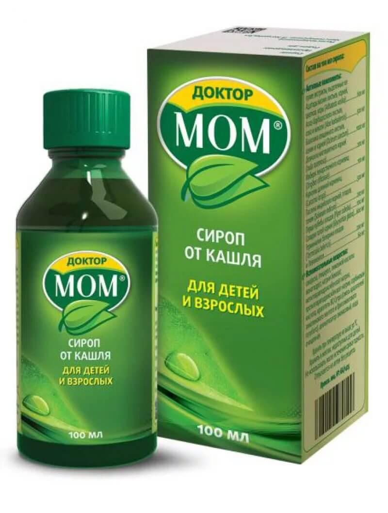 Как избавится от кашля при беременности народными средствами