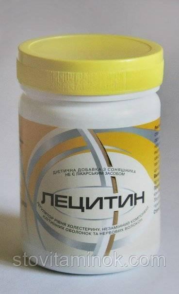 Как лецитин снижает холестерин в крови