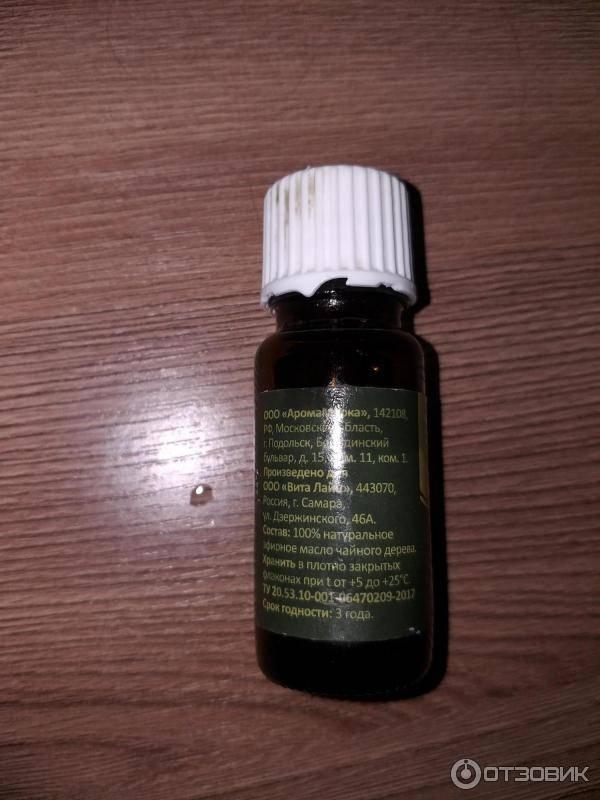Масло чайного дерева при себорейном дерматите