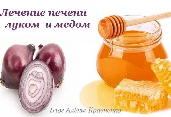 Мед для печени - польза и вред, можно ли применять?