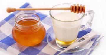 теплое молоко с медом от горла