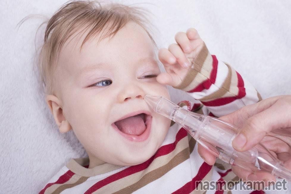 Как вылечить насморк у грудного ребенка - список эффективных препаратов