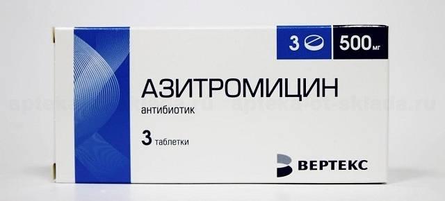 Какой антибиотик от сухого кашля и температуры