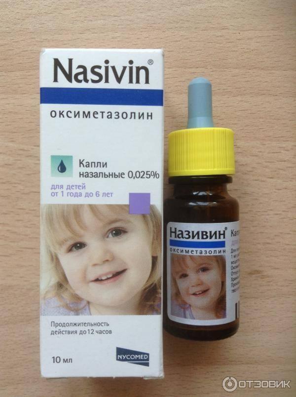 Капли в нос: обзор фармакологических групп с названиями, порядок применения при различных заболеваниях