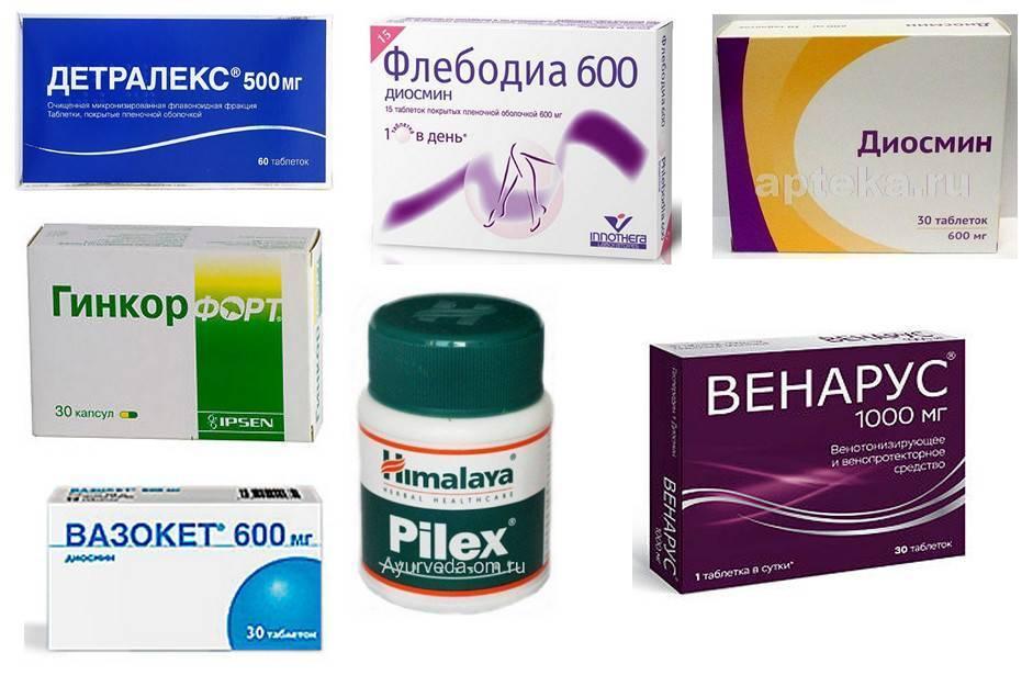 Медикаментозное лечение геморроя у мужчин: лучшие средства