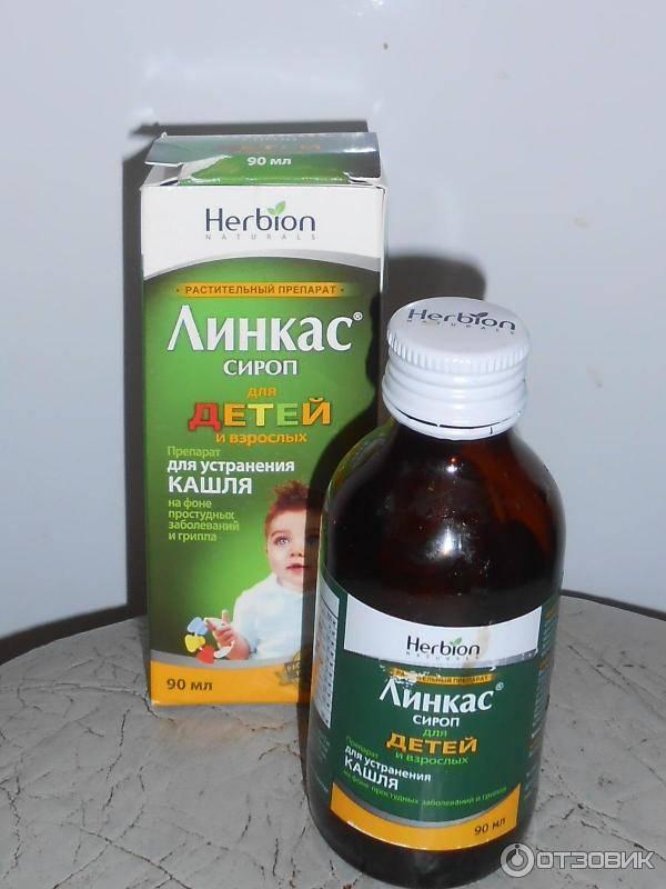 Какой сироп от кашля лучше для ребенка в 1 год при влажном кашле