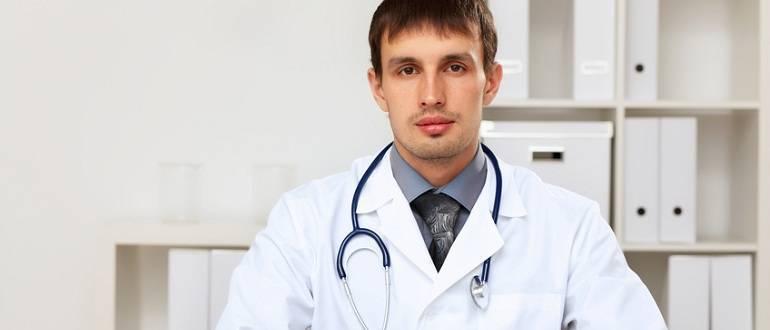 Какой врач лечит герпес в москве - сеть клиник медцентрсервис