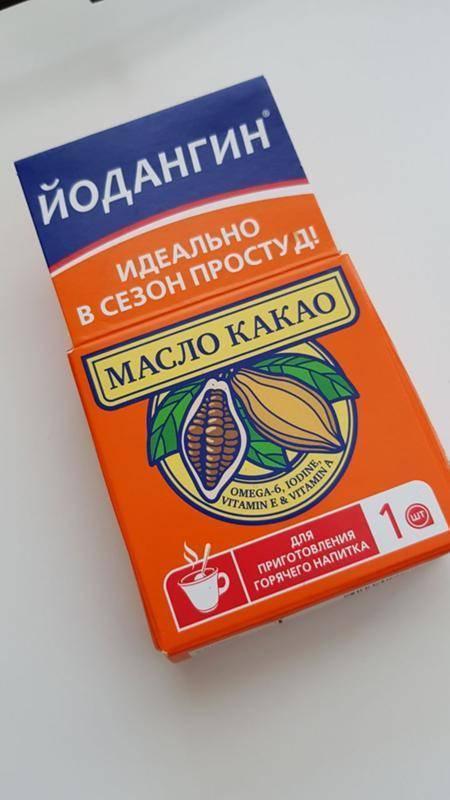 Молоко и мед для лечения больного горла